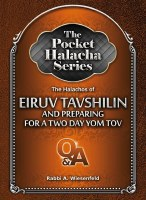 The Pocket Halacha Series: The Halachos of Eiruv Tavshilin and Preparing for a Two Day Yom Tov [Paperback]