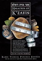 Halachos of K'Zayis [Hardcover]