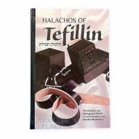 Halachos of Tefillin [Hardcover]