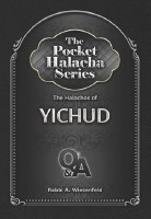 The Pocket Halacha Series: Halachos of Yichud [Paperback]