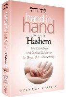 Hand in Hand with Hashem