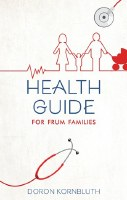 Health Guide for Frum Families [Paperback]