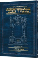 Schottenstein Hebrew Travel Edition Talmud Pesachim 1A (2a - 21a) Volume 9A  [Paperback]