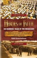 Heroes of Faith [Hardcover]