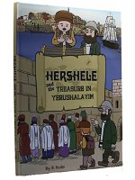 Hershele and the Treasure in Jerusalem Comics [Hardcover]