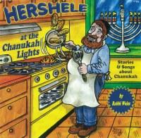 Hershele at the Chanuka Lights CD Includes free Hershele book