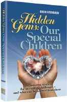 Hidden Gems: Our Special Children [Hardcover]