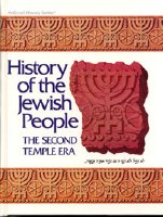 History of the Jewish People Volume 1 - 2nd Temple Era [Hardcover]