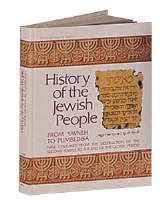History Of Jewish People Volume 2 [Hardcover]