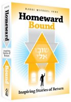 Homeward Bound [Hardcover]