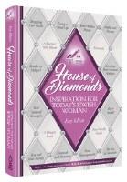 House of Diamonds [Hardcover]
