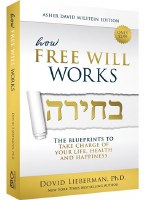 How Free Will Works Compact Edition [Paperback]