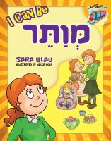 I Can Be Mevater [Hardcover]