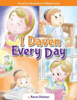 I Daven Every Day [Hardcover]