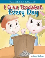I Give Tzedakah Every Day [Hardcover]