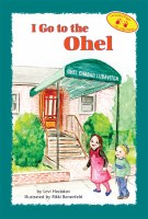 I Go To The Ohel [Hardcover]