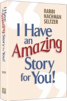 I Have An Amazing Story For You [Hardcover]