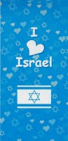 I Love Israel Beach Towel