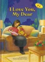 I Love You, My Dear [Hardcover]