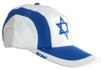 Cap Israeli Flag Design
