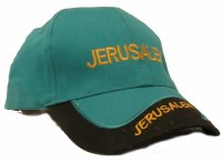 "Cap with ""Jerusalem"" Turquoise and Black"