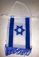 "Israeli Flag Wall Hanging with Blue Fringes 3""x5"""