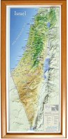 """Raised Relief Map of Israel Framed 15"""" x 6.5"""""""