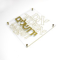Im Eshkacheich Yerushalayim Lucite Plaque Gold Edged Letter Design