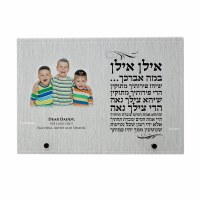 "Personalized Plaque Ilan Ilan 10"" x 7"""