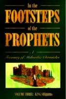 In the Footsteps of the Prophets Volume 3