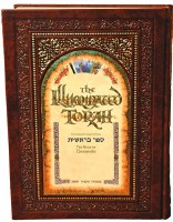 The Illuminated Torah - Sefer Bereishis [Hardcover]
