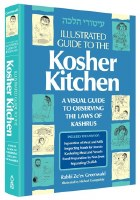 Illustrated Guide to the Kosher Kitchen [Hardcover]