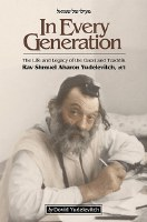 In Every Generation [Paperback]