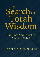 In Search of Torah Wisdom [Hardcover]