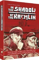 In The Shadow Of The Kremlin [Hardcover]