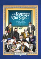In the Foosteps of our Sages [Hardcover]