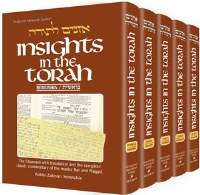 Insights In The Torah - Oznaim Latorah - 5 Volume Slipcased Set