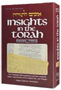 Insights In The Torah Oznaim Latorah 3 - Vayikra