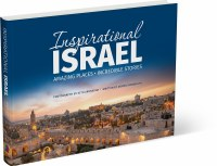 Inspirational Israel [Hardcover]
