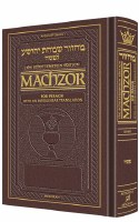 Artscroll Interlinear Pesach Machzor Pocket Size Maroon Leather Sefard Schottenstein Edition