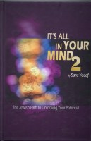 It's All In Your Mind Volume 2 [Hardcover]