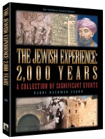 The Jewish Experience 2000 Years [Hardcover]