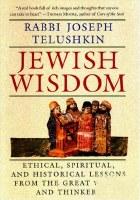 Jewish Wisdom [Hardcover]