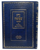Zera Shimshon Hamevoar on Eishes Chayil [Hardcover]