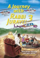 A Journey with Rabbi Juravel 3 [Hardcover]