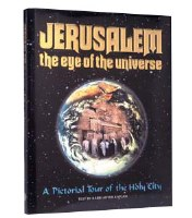 Jerusalem the Eye of the Universe - Hardcover