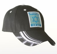 Jerusalem / Israel Star of David Cap Black
