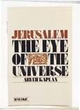 Jerusalem the Eye Of the Universe [Paperback]