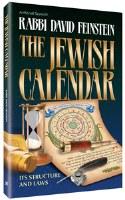 The Jewish Calendar [Hardcover]