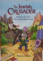 Jewish Crusader Comics [Hardcover]